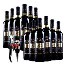 法国原酒进口红酒 埃德菲尔庄园雅尼干红葡萄酒 13°红酒  750ml*12+凑单品