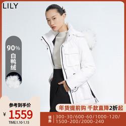 LILY2020冬季新款女装科技面料功能性防风防水羽绒服