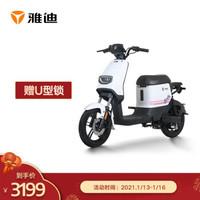 雅迪新款电动车DE1电动自行车48V锂电池电动电自脚踏骑行 星空白