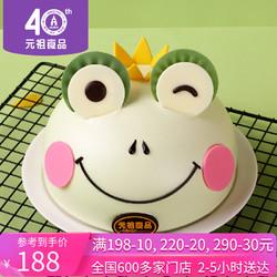 元祖青蛙来了鲜奶油生日蛋糕网红儿童卡通蛋糕送小朋友同城配送