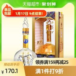 西凤酒华山论剑10年52度500ml单瓶装绵柔凤香型礼盒装粮食白酒