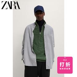 ZARA 新款 男装 中山领软质长袖衬衫 06048402811