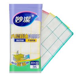 妙洁八层疏油洗碗布 去油抹布清洁纤维巾厨房擦地桌子玻璃杯干净不掉毛用品工具 3片装 *2件