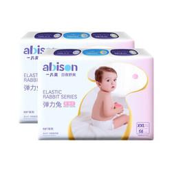一片爽 (abison) 拉拉裤XXL112片 弹力兔系列 婴儿尿不湿箱装 *3件