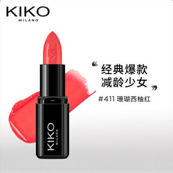 意大利KIKO 4系小黑管耀色口红3g 411西柚色 滋润保湿唇膏口红 意大进口