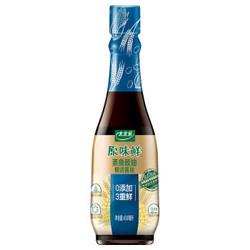 太太乐 酱油 原味鲜蒸鱼豉油 0添加剂 清蒸海鲜炒饭 厨房调味料 450ml 雀巢出品 *7件