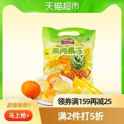 亲亲桔子菠萝果冻布丁520g零食特产特色布丁果冻网红零食儿童 *10件
