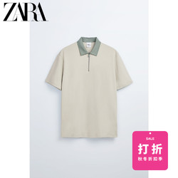 ZARA新款 男装 拉链饰拼接短袖POLO T 恤衫 00722319514