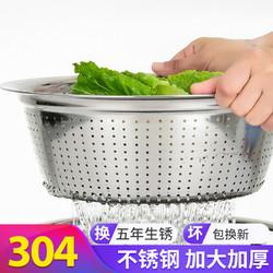 加厚不锈钢漏盆家用厨房沥水篮洗米筛淘米盆洗蔬菜水果盆子圆形