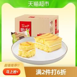 泓一提拉米苏夹心蛋糕原味400g零食小吃面包整箱早餐懒人休闲食品 *2件