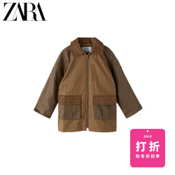 ZARA  新款 童装男童 拼接打蜡皮风衣外套 07901753700