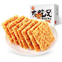 粮悦大吃兄 糯米锅巴原味400g 办公室休闲零食薯片饼干出游小吃独立包装