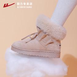 回力厚底雪地靴女2020新款加绒加厚鞋子皮毛一体短靴冬季可爱棉鞋
