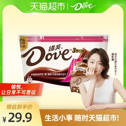 Dove/德芙什锦丝滑牛奶黑巧榛仁葡萄干巧克力249g碗装休闲小零食