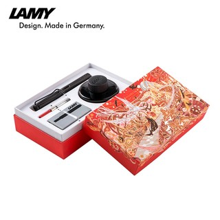 LAMY 凌美 Safari狩猎系列 钢笔 F尖 迎新礼盒墨水套装