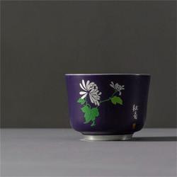 艾芳贝儿(AlfunBel)陶瓷茶杯内镶银功夫茶杯大容量主人杯 蓝釉秋菊