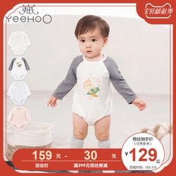 英氏婴儿连体衣男女宝宝针织翻领长袖裆哈爬服2020新款秋装
