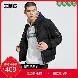 艾莱依2020年冬季新款简约羽绒服男短款印花休闲外套6019AA44029
