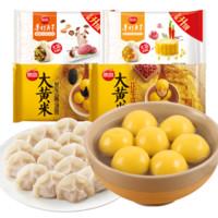 思念 水饺 饺子大黄米汤圆组合装 2袋水饺+2袋汤圆