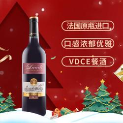 加尔察特 法国原瓶原装进口 帕桐赤霞珠干红葡萄酒 750ml 单只试饮 双支送礼 单只试饮