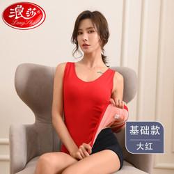 Langsha/浪莎 无袖保暖背心女 基础款/大红 均码