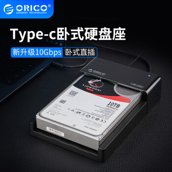奥睿科(ORICO)移动硬盘盒 英寸SA 10Gbps 黑色6518C3-G2