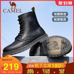 骆驼男鞋情侣款马丁靴高帮2020冬季潮靴英伦风工装鞋韩版潮流皮靴