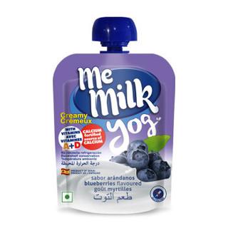 me milk西班牙进口儿童常温酸酸乳奶味饮品宝宝零食 非果泥 蓝莓味90g *2件