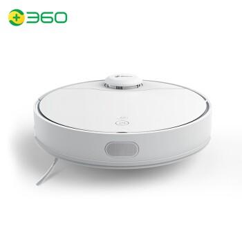 20日0点 : 360 X95 扫地机器人 皇家礼盒版 白色