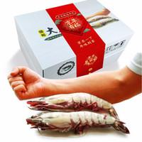 京东PLUS会员:mr seafood 京鲜生  冷冻黑虎虾大号 1kg  *2件