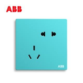 ABB 轩致 爱琴海蓝 开关插座 错位五孔