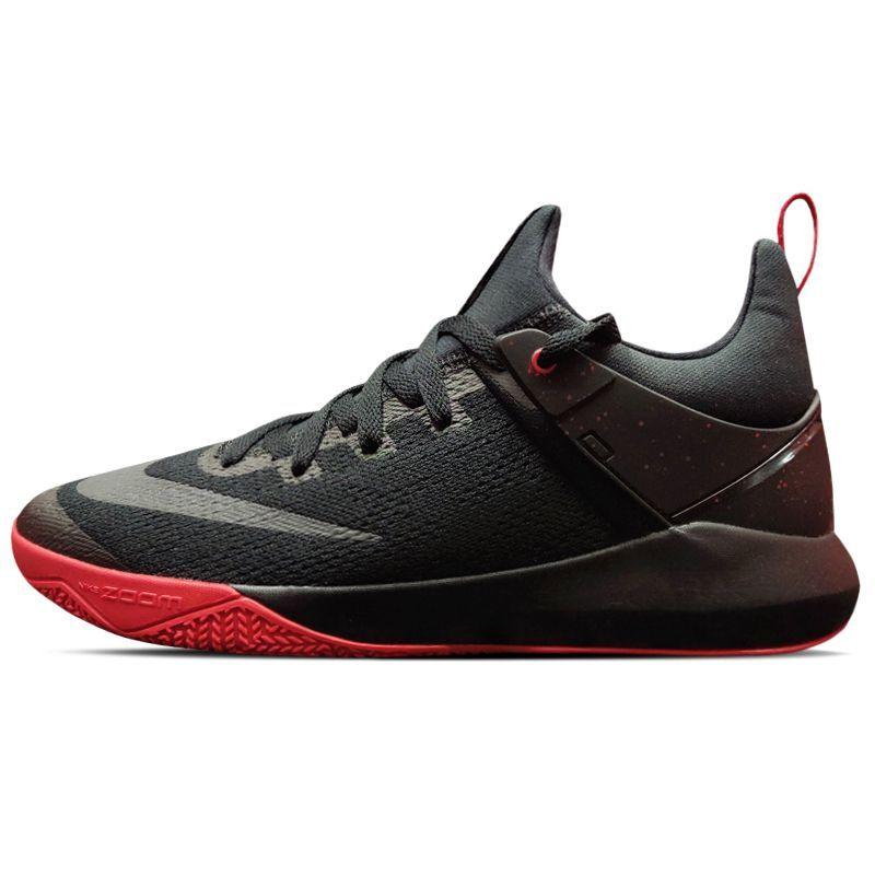 NIKE 耐克 ZOOM SHIFT EP 897653 男士篮球鞋