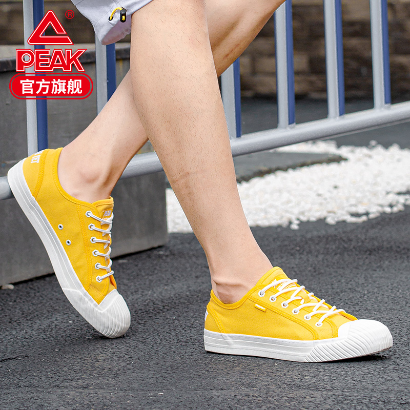 PEAK 匹克 态极科技 DS020277 情侣款帆布鞋