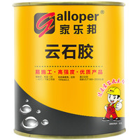 Galloper 家乐邦 速干型云石胶 500g(体验款)