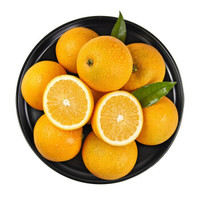 京觅 冰糖橙 5斤 果径60-70mm