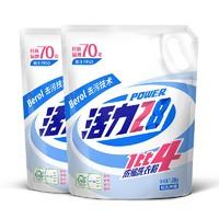 活力28 浓缩洗衣粉 1.28kg*2袋