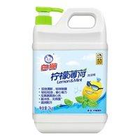 聚划算百亿补贴:Baimao 白猫 去油污家用洗洁精 2kg