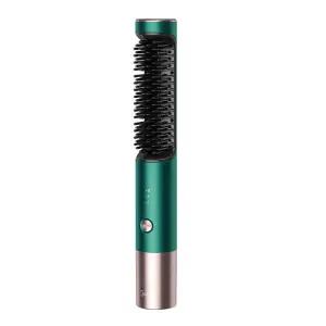 Midea 美的 MB-CJ0102 负离子直发梳夹板