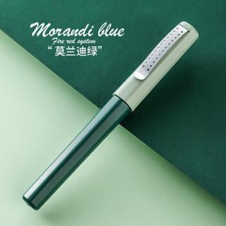 Jinhao 金豪 24孔镂空系列 莫兰迪色系钢笔 EF尖 送10支墨囊 *4件