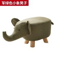 福尊 实木动物卡通矮凳