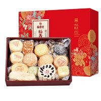 百亿补贴:稻香村 特产北京糕礼盒 1500g