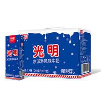 Bright 光明 冰淇淋风味牛奶200ml*12盒