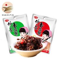 仲景 香菇酱 香辣味 16g*30袋