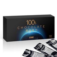京东PLUS会员、限地区:态好吃 纯可可脂黑巧克力 100%可可(极苦-无蔗糖)110g *3件