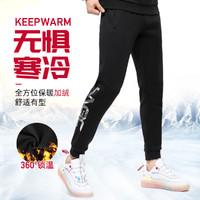 LI-NING 李宁 AKLQA53-1 男款运动裤