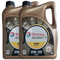 TOTAL 道达尔 极驰9000 Energy 0W-30 全合成机油 4L 2瓶装
