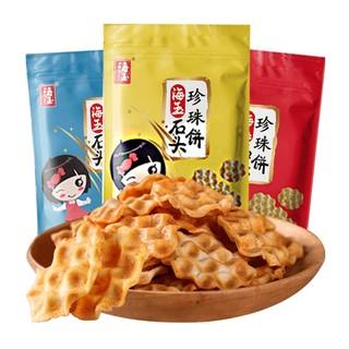 海玉 小石头饼珍珠饼 108g *14件