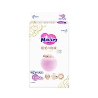 88VIP:Merries 妙而舒 婴儿纸尿裤 NB58 *2件