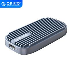 奥睿科(ORICO)移动固态硬盘SSD便携式 兼容Mac 幻影系列 CN210 480G