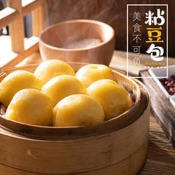 东北大黄米粘豆包350g